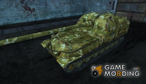 Шкурка для Объекта 261 for World of Tanks