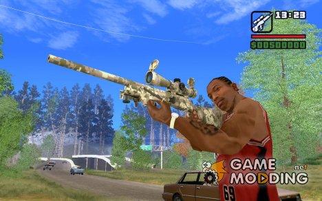 Sniper M24 Camo для GTA San Andreas