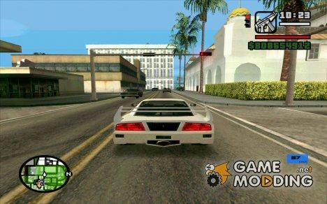 Настройка для машин for GTA San Andreas