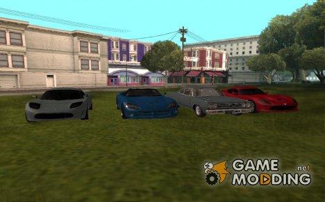 Пак машин by nekitamelnik345(1 часть) для GTA San Andreas