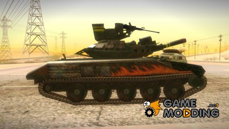 M551 Sheridan for GTA San Andreas
