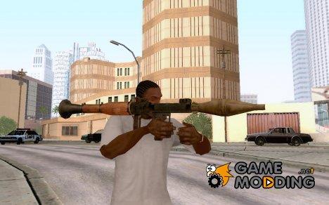 РПГ из COD4 для GTA San Andreas