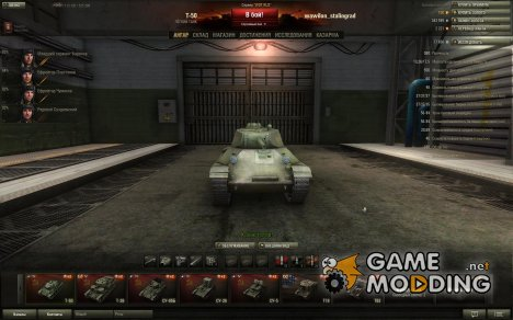 Модифицированный базовый ангар для World of Tanks