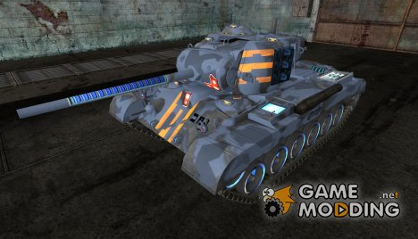 Шкурка для M26 Pershing Тау.Sa'cea (по Вархаммеру) для World of Tanks