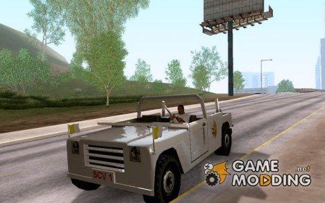 Papa Mobile для GTA San Andreas