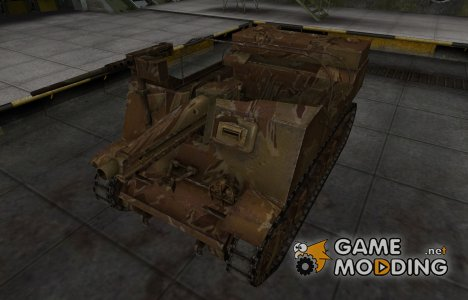 Американский танк T82 for World of Tanks