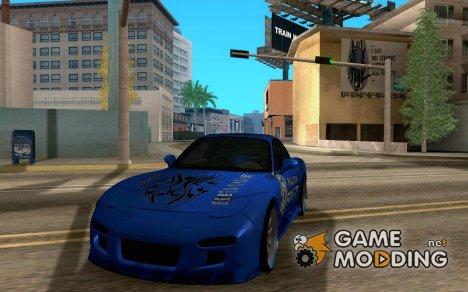 Mazda RX-7 Pickup для GTA San Andreas