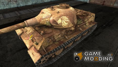 Lowe от cDa для World of Tanks