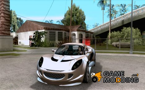 Lotus Elise from NFSMW for GTA San Andreas