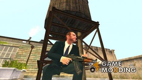 Draco SMG for GTA 4