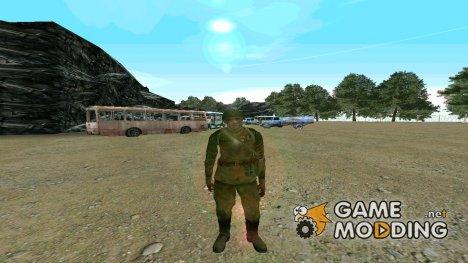 Солдат РККА финальная версия для GTA San Andreas