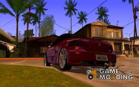 Ручник for GTA San Andreas