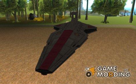 Republic Attack Cruiser Venator class v3 for GTA San Andreas