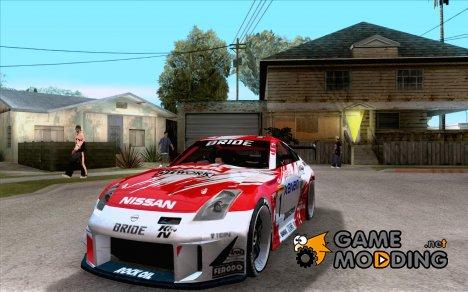 Nissan 350Z Xanavi for GTA San Andreas