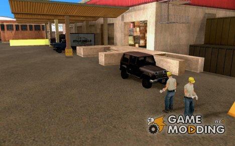 Склад для GTA San Andreas