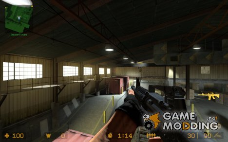 Twinke & Polygon's M16 для Counter-Strike Source