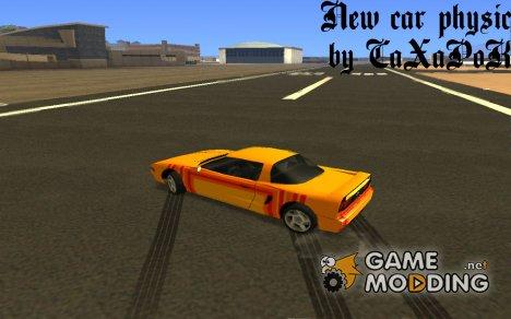 Изменение физики авто приблежённое к GTA IV for GTA San Andreas