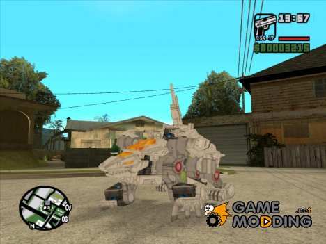 Double Arm Lizard (Zoids) для GTA San Andreas