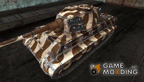 Шкурка для PzKpfw VIB Tiger II коричневый для World of Tanks