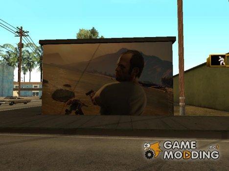 Плакат из GTA 5 v1 для GTA San Andreas
