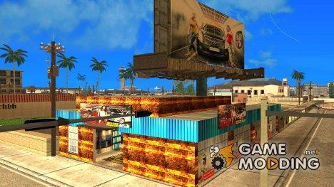 Центр кузовного ремонта в Айдлвуд для GTA San Andreas