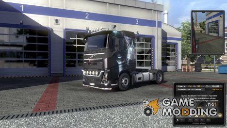 Cкин Dota 2 для Volvo FH16 for Euro Truck Simulator 2