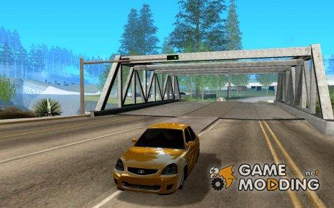 Lada Priora Gold для GTA San Andreas