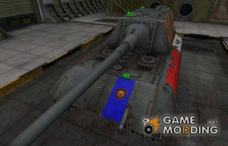 Качественный скин для JagdPz E-100 for World of Tanks