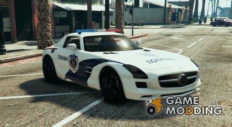 Serbian Police (Mercedes Benz SLS) - Srbijanska Policija for GTA 5