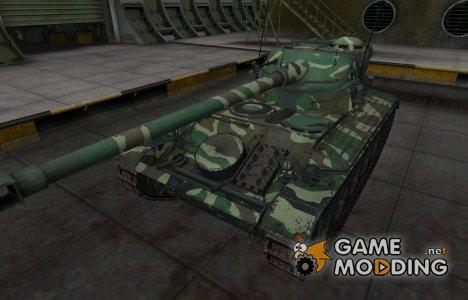 Скин с камуфляжем для AMX 13 90 для World of Tanks