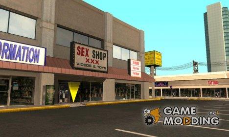 Продажа дилдо игрушек в Секс Шопе for GTA San Andreas