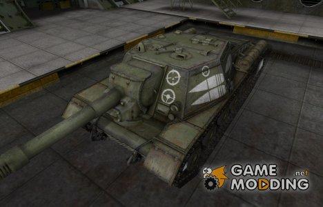 Зоны пробития контурные для СУ-152 для World of Tanks