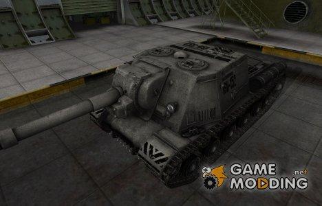 Отличный скин для ИСУ-152 for World of Tanks