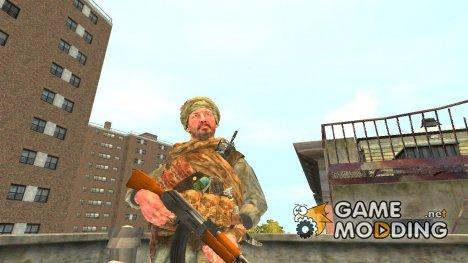 Пустынный Вудс для GTA 4