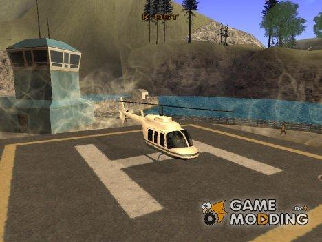 Вертолётная экскурсия по Сан-Фиерро для GTA San Andreas