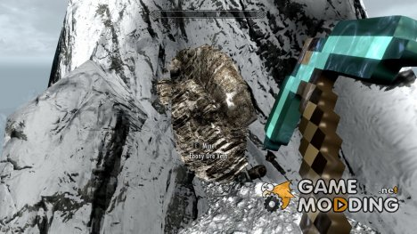 Алмазная кирка for TES V Skyrim