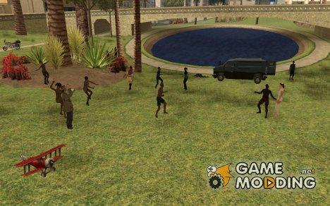 Вечеринка в Глен парке v 1.0 для GTA San Andreas