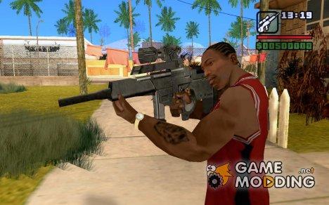 Винтовка (полуавтомат) for GTA San Andreas