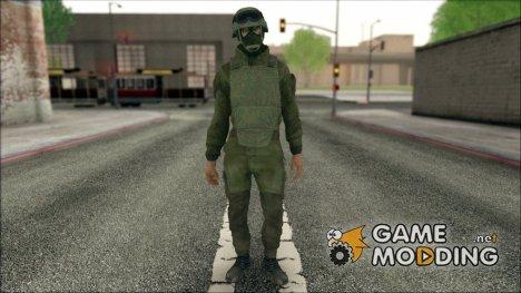 Боец ВС РФ в зимней боевой форме для GTA San Andreas
