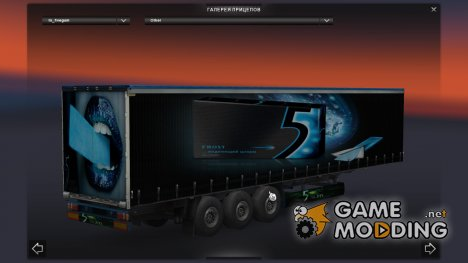 Five Gum Trailer for Euro Truck Simulator 2