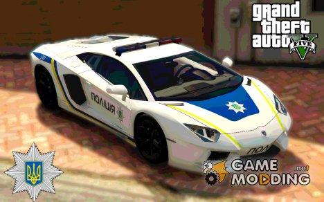 Ukrainian Police Lamborghini Aventador for GTA 5