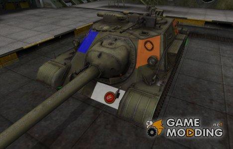 Качественный скин для СУ-122-54 для World of Tanks