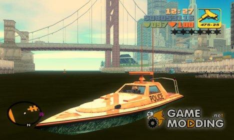 Predator из GTA SA для GTA 3
