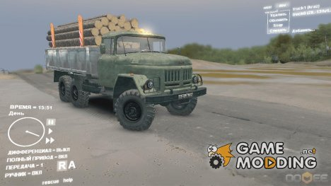 ЗиЛ-131 v1.3 for Spintires DEMO 2013