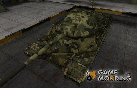 Скин для ИС-8 с камуфляжем for World of Tanks