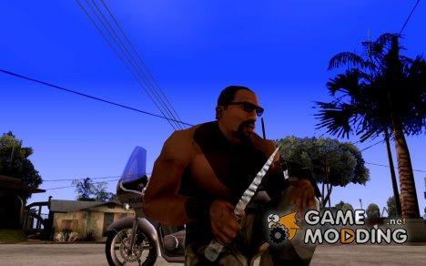 Убийственная Сосулька из WarFace for GTA San Andreas