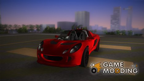 Lotus Exige V8 TT Black Revel для GTA Vice City