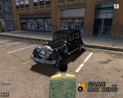Horch 851 Pullman для Mafia: The City of Lost Heaven