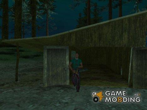 Проклятый Лесник для GTA San Andreas