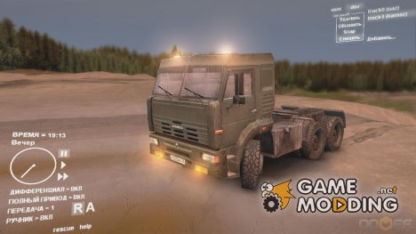 КамАЗ 65116 for Spintires DEMO 2013